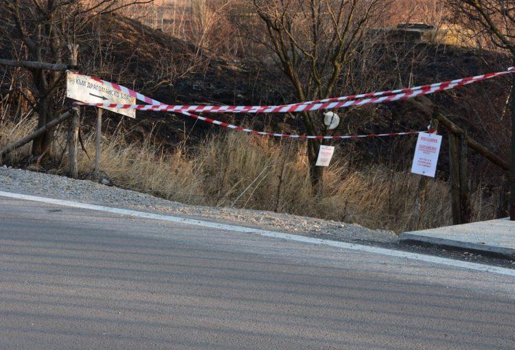 Read more about the article Неправителствени организации и община Драгоман се срещнаха за определяне на спешни мерки за Драгоманското блато