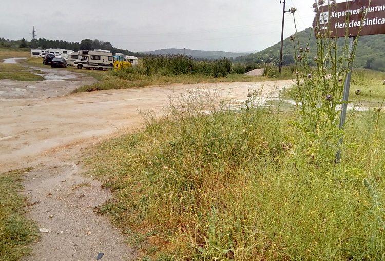 Read more about the article Сигнал срещу неизвършване на екологична оценка за проект за Хераклея Синтика