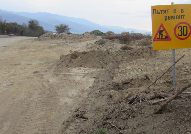 Решение да се извърши ОВОС на проект за Хераклея Синтика
