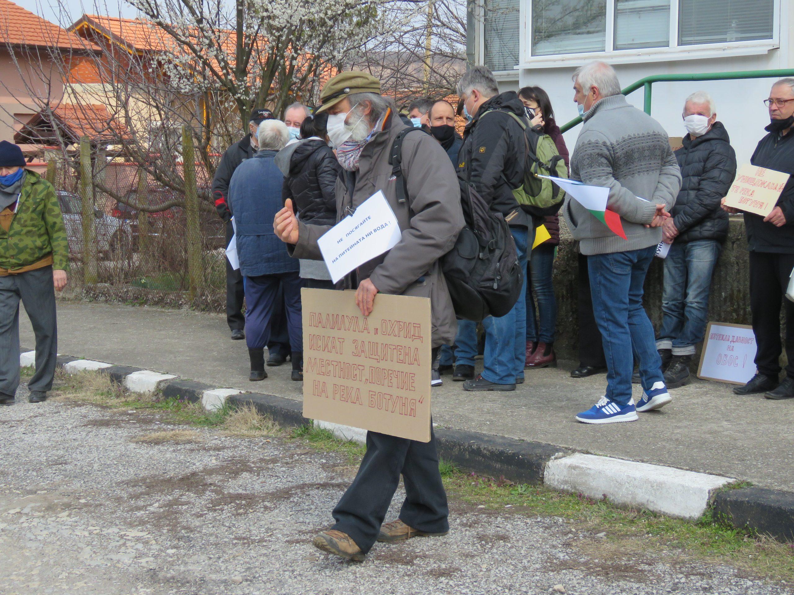 Жалба от граждани от с. Охрид срещу кариера за инертни материали и пресевна инсталация