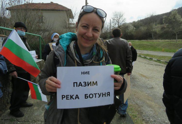 """Read more about the article Отговор от МОСВ за предложение за ЗМ """"Поречие на р. Ботуня"""""""