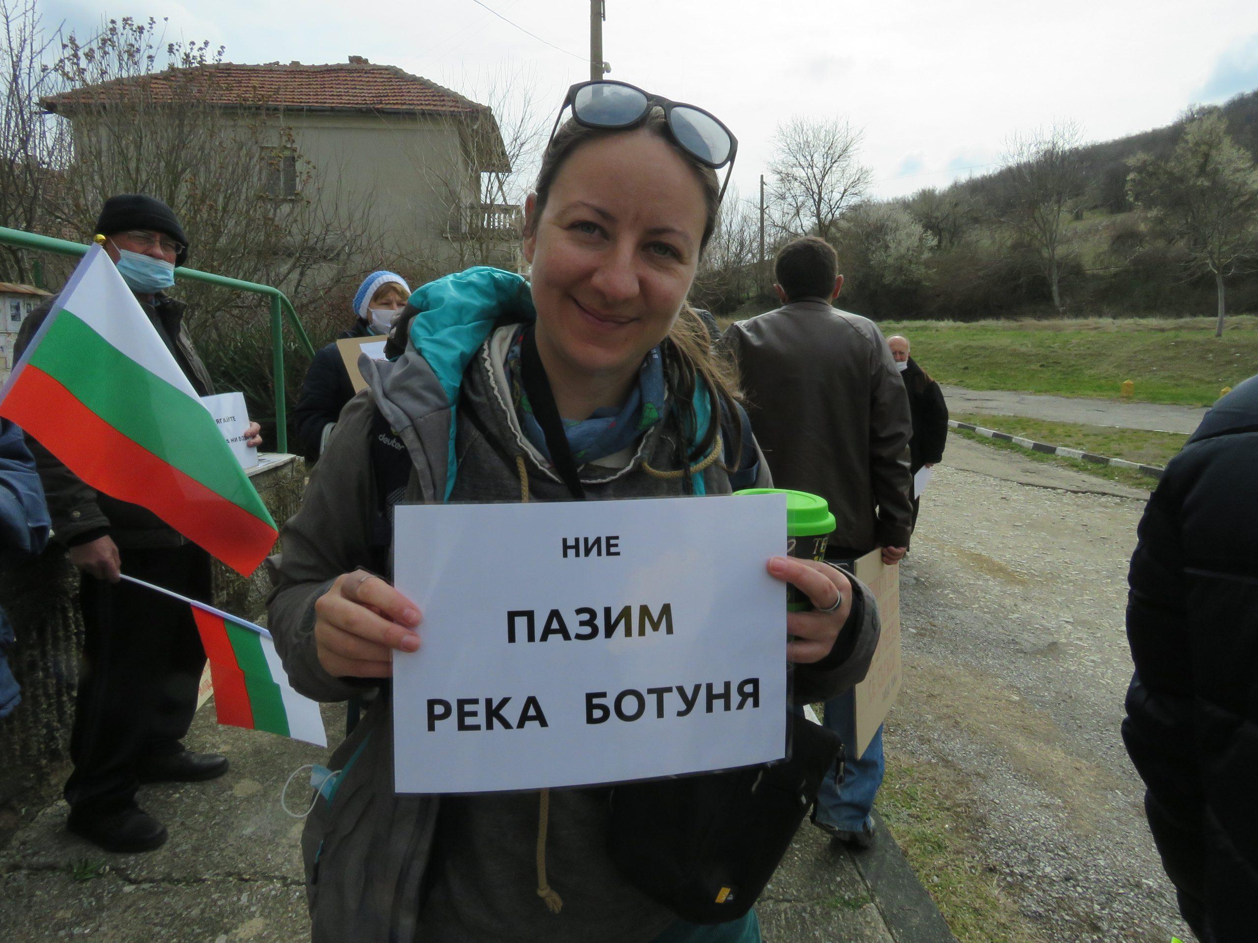 """Отговор от МОСВ за предложение за ЗМ """"Поречие на р. Ботуня"""""""