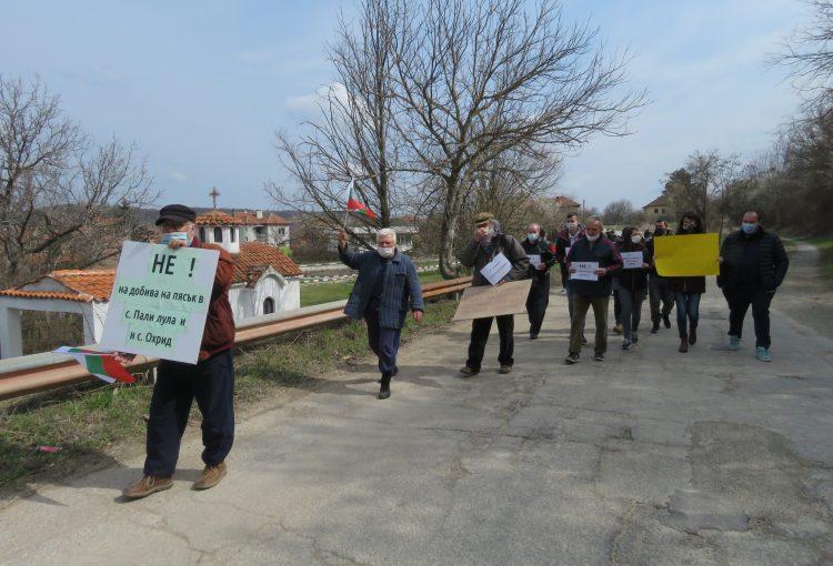 Read more about the article Граждански сигнал до Прокуратурата за кариера в землищата на Палилула и Охрид