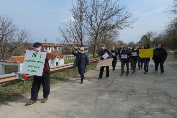 Възражение на Община Бойчиновци срещу проекта за кариера от 2012 г.