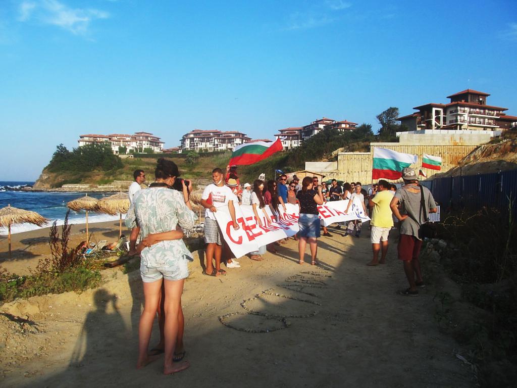 протест, алепу, черно море