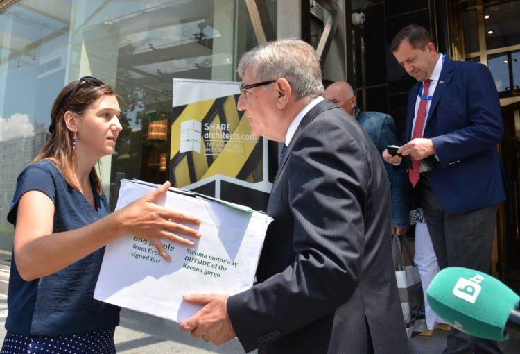 Read more about the article Подкрепително писмо за жалба до ЕК за АМ Струма