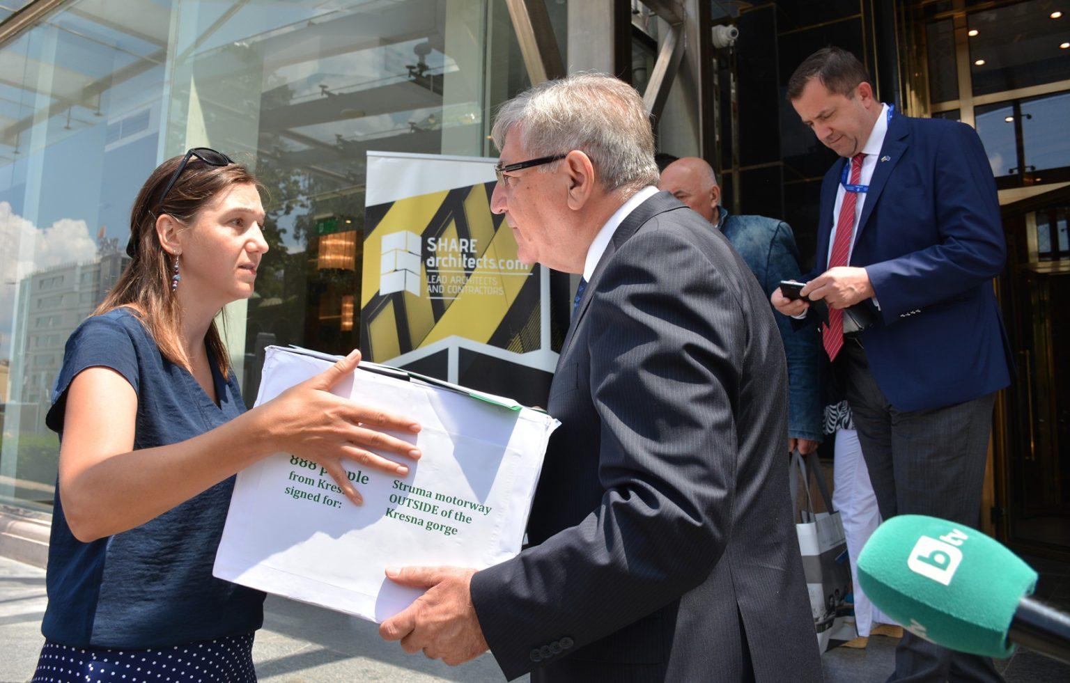 Подкрепително писмо за жалба до ЕК за АМ Струма